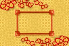 Flores del oro en el fondo y el marco de oro para el texto Diseño por Año Nuevo chino stock de ilustración