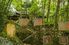 Floresta chinesa antiga dos steles, Sichuan da caligrafia foto de stock royalty free