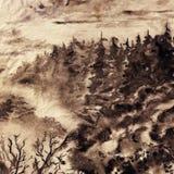 Floresta na névoa Ilustração do Vetor