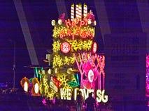 Flotador de la torta de cumpleaños Foto de archivo libre de regalías