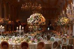 flott inställningsbröllop Arkivbilder