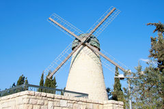 Flour mill to wind Stock Photo