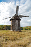 Flour mill, windmill, Ukraine, landscape Royalty Free Stock Photo