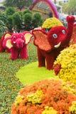 Flowelephant trädgård Arkivfoton