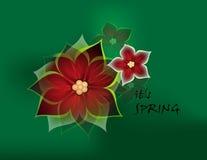 Flower Art Royalty Free Stock Photos