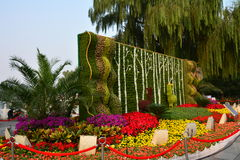 Flower bed in Tiananmen square Royalty Free Stock Photography