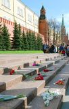 Flower buds by Unknown soldier tomb in Moscow Royalty Free Stock Photography