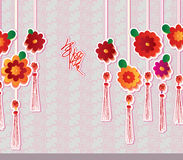 Flower Chinese effect design sticker hanging card Royalty Free Stock Photos