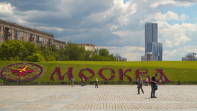 Flower clock and inscription Moscow on Poklonnaya Hill stock video