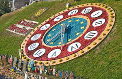 Flower clock in Kiev Ukraine Stock Photography