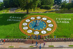 Flower clock Stock Image