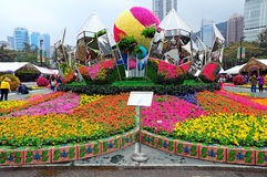 Hong kong intl flower show 2013 Stock Images