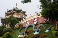 Cebu Taoist Temple Stock Images
