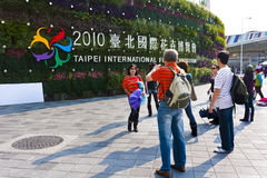 Flower exposition. The 2010 Taipei International Flora Exposition Royalty Free Stock Photos