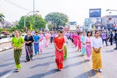 Flower Festival. Stock Images