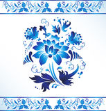 Flower_illustration_2 Royalty Free Stock Photos