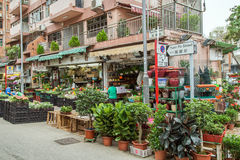 Flower Market in Hong Kong Royalty Free Stock Photography