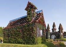 Flower Park in Dubai (Dubai Miracle Garden). United Arab Emirates. Royalty Free Stock Photo