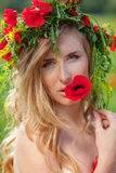 Flower portrait Royalty Free Stock Images