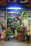 Flower shop Kuala Lumpur Royalty Free Stock Photos