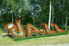 Flower sign - jazz. Word jazz of flowers at the festival in Pori, Finland royalty free stock images