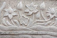 Flower stone Royalty Free Stock Image