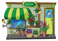 Flower Store Stock Photo
