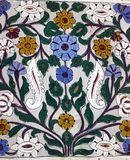 Flower Wall Pattern. Morocco Vacation Picture Stock Photo