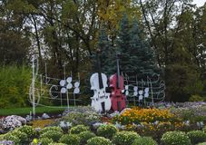 Flowerbed with musical instruments Royalty Free Stock Photography