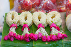 Flowers. Thai flower from handmade it is beautiful for all Stock Photos