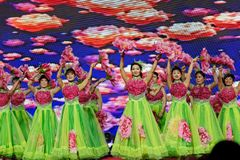 Flowers blooming like a piece of brocade-Women entrepreneurs chamber of Commerce celebrations. In March 18, 2018, organized by the Nanchang Municipal Chamber of Stock Photography