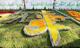 Flowers Gallery in Baghdad Stock Photo