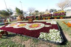 Flowers Gallery in Baghdad Stock Photos
