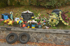 Flowers in memory of those killed in the Maidan during the revolution Royalty Free Stock Photo
