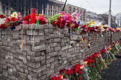Flowers in memory of murdered on Euromaidan Royalty Free Stock Photo