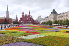 Flowers parade on Red Square in Moscow Royalty Free Stock Photos