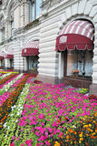 Flowers on the Red Square in Moscow Stock Photos
