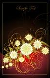 flowers04 романтичное Бесплатная Иллюстрация
