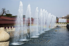 Flowing Forbidden Fountains Forge  Rainbow Royalty Free Stock Photo