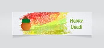 Fluer feliz de Ugadi Imágenes de archivo libres de regalías