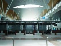 Flughafen Lizenzfreies Stockbild