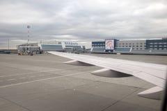 Flughafen in Chukotka Stockbild