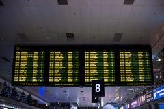 Flughafen geschlossen, Flüge beendet stockbilder