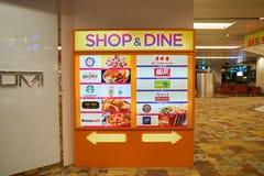 Flughafen Singapur-Changi lizenzfreie stockbilder