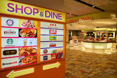 Flughafen Singapur-Changi lizenzfreies stockfoto