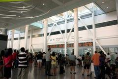 Flughafenaufwartung Stockfotografie