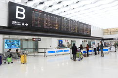 Flugplanzeitplan Narita-Flughafen Tokyo Japan Stockfotografie