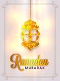 Flugschrift, Fahne oder Flieger für Ramadan Mubarak Lizenzfreies Stockfoto