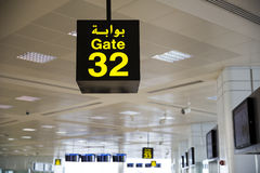 Flugsteig 32 am internationalen Flughafen Dohas Lizenzfreies Stockbild