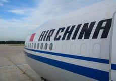 Flugzeugankern am Flughafen lizenzfreie stockfotos
